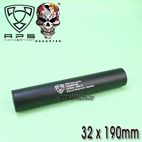 APS 190mm Silencer / BK