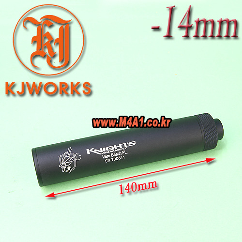 KAC Silencer / -14mm
