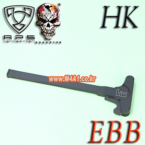 ASR EBB Charging Handle / HK