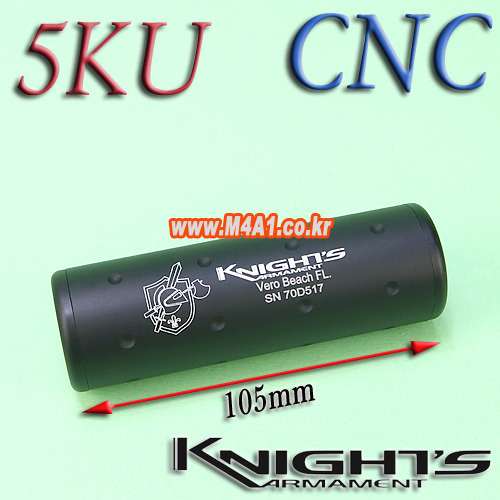 5KU KAC Silencer / 105mm