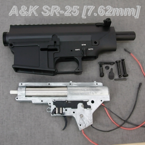 SR-25 Metal body With Gear Box