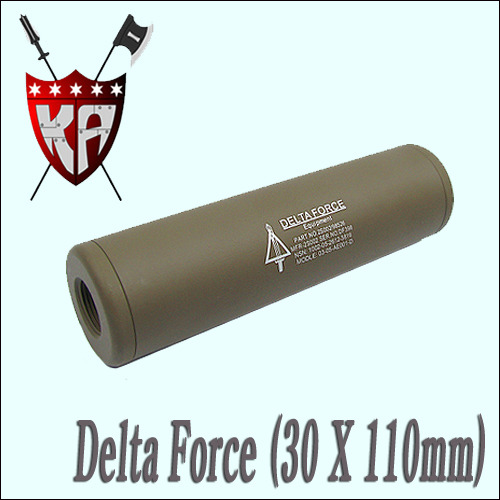LW Silencer / Delta Force- DE