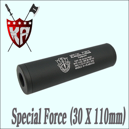 LW Silencer  / Special Force