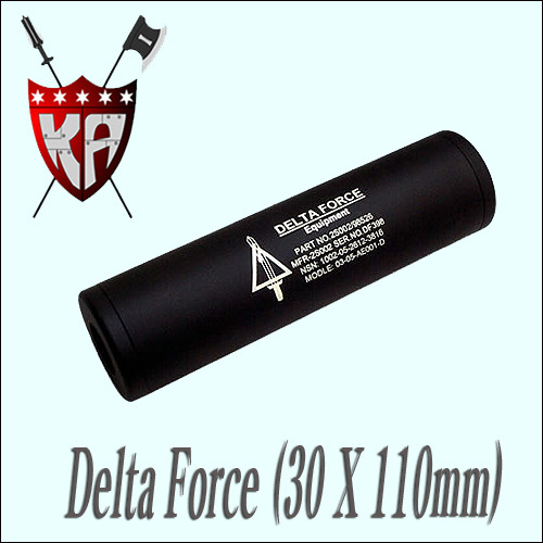 LW Silencer / Delta Force