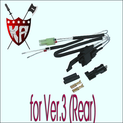 Silver Cords & Switches Set for Ver.3 Gearbox (Rear Wiring)