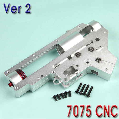 Ver2 9mm Gearbox Housing / 7075 CNC