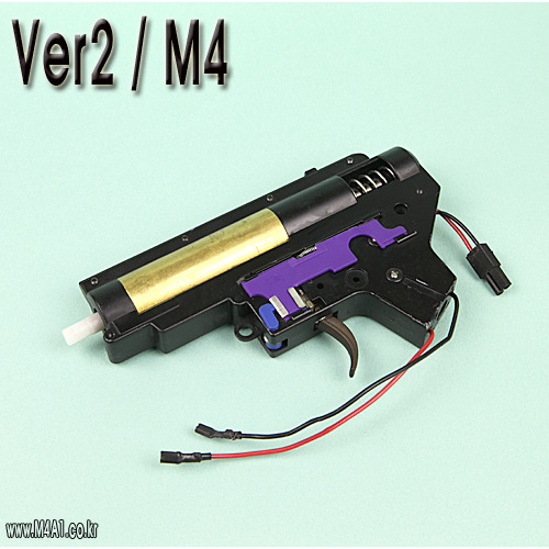 Ver / M4 Gearbox
