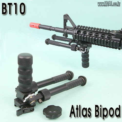 BT10-LW17 Atlas Bipod