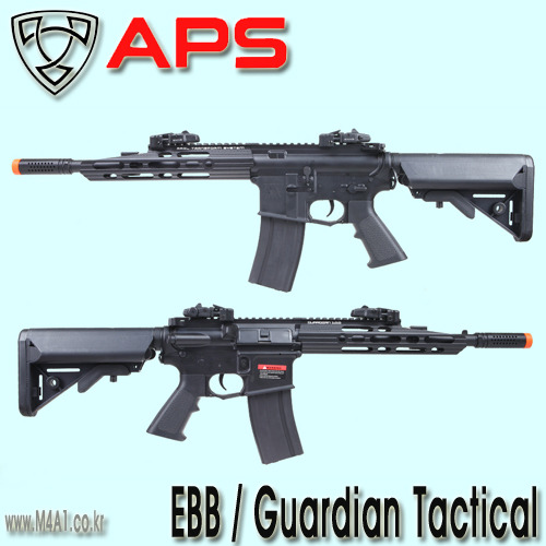 EBB Guardian Tactical / ASR111