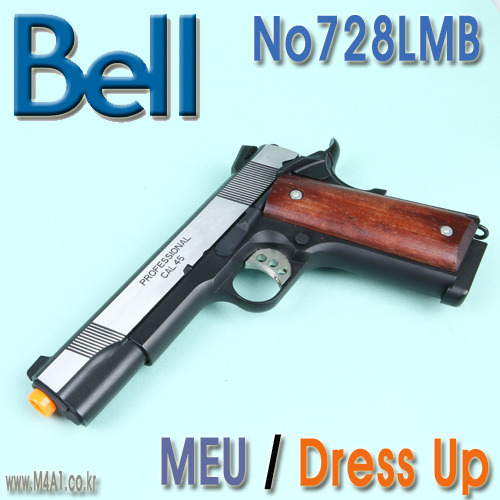 단독) MEU Dress Up / 728LMB