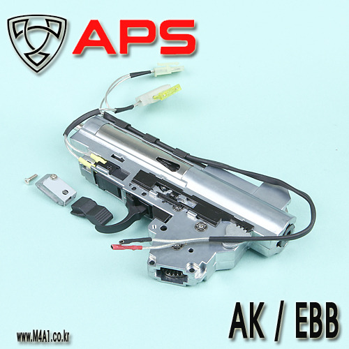 APS AK Hybrid Gear Box / EBB