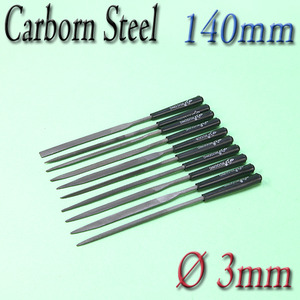 Carborn Steel File Set / 140mm