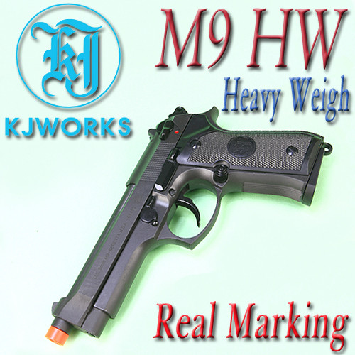 M9 Heavy Weight / 양면 음각