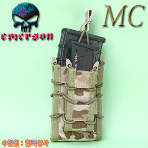 Double Decker Magazine Pouch / MC