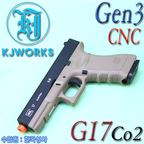 G17  Gen3 Co2 / KP-17 (TAN)