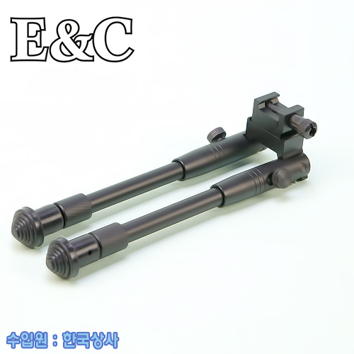 20mm Rail Bipod