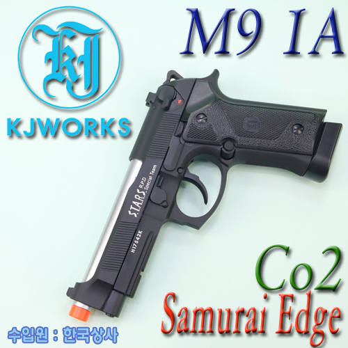 M9 IA  / Samurai Edge (Co2)