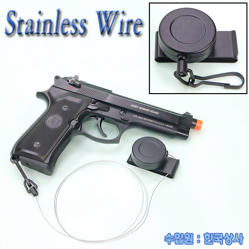 Stainless Wire Lanyard / Steel