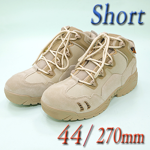 Magnum Short Boot / 44-270mm