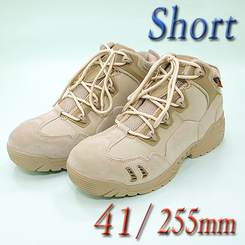 Magnum Short Boot / 41-255mm