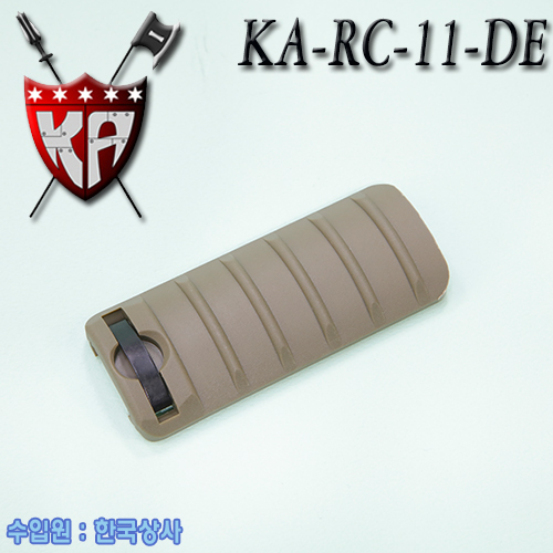 Rail Cover / 5 Ribs (DE)
