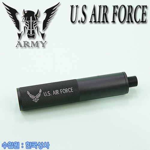 Pistol Silencer / US AIR FORCE