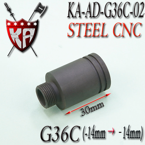 G36C Extend Barrel / -14mm