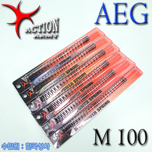 AAC Hi- Power Spring / M100