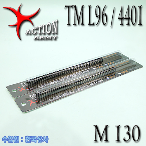 AAC M130 Power Spring / TM L96-4401