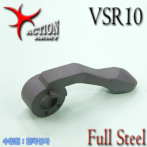 VSR10 Steel Bolt Handle