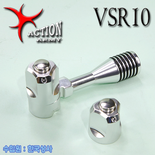 VSR10 Bolt  Handle Cap / Silver