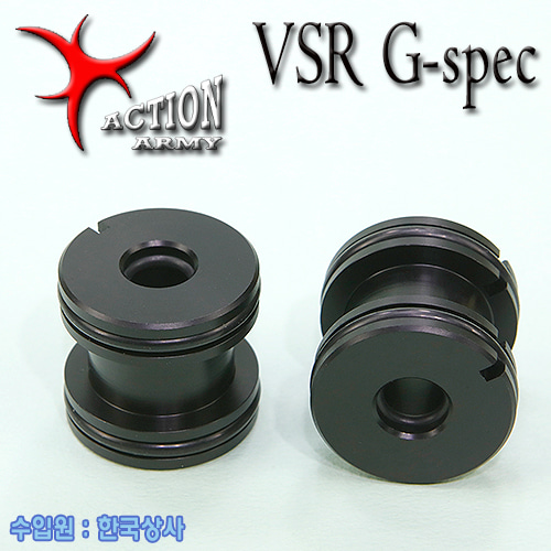 VSR10 G-spec Inner Barrel Spacer