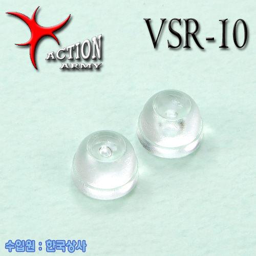 VSR-10 Hop up Chamber Stopper