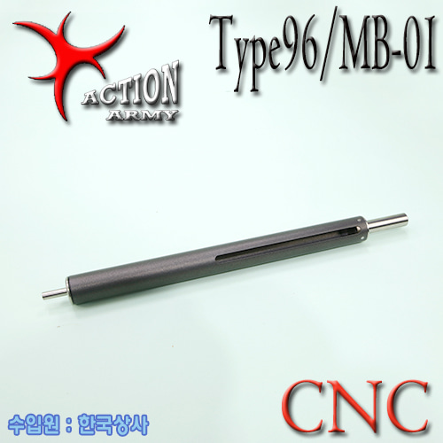 Type96 / MB-01 CNC Cylinder Kit