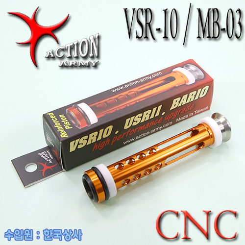 VSR-10 / MB-03 CNC Piston