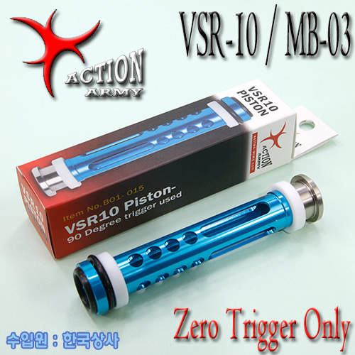 VSR-10 / MB-03 ZT Piston