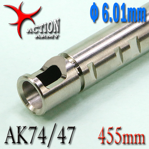 Stainless Φ6.01mm Inner Barrel / 455mm