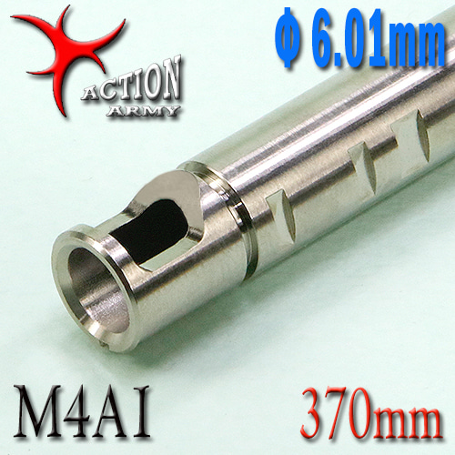 Stainless Φ6.01mm Inner Barrel / 370mm