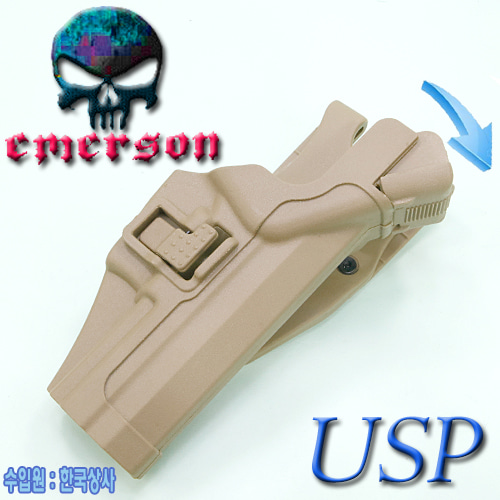 USP Serpa Auto Lock Duty Holster / DE