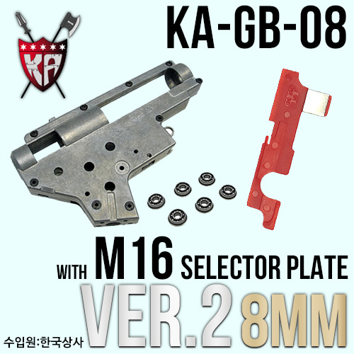 Ver.2 8mm Bearing Gearbox with M16 Selector Plate