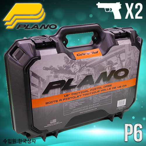 Tactical Pistol Case / P6