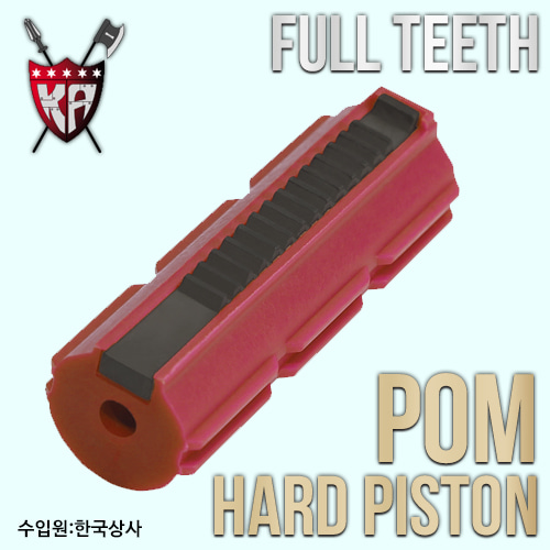 POM Hard Piston / Full Metal Teeth