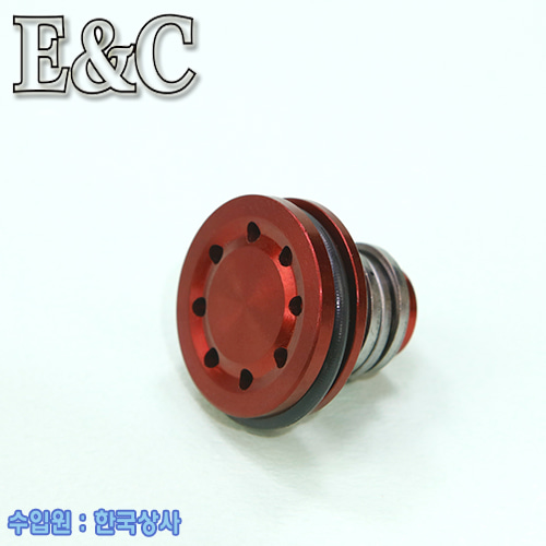 E&C AL Piston Head