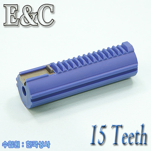 E&C Nylon Piston