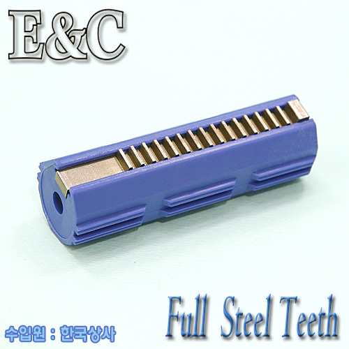 E&C Full Steel Teeth Piston