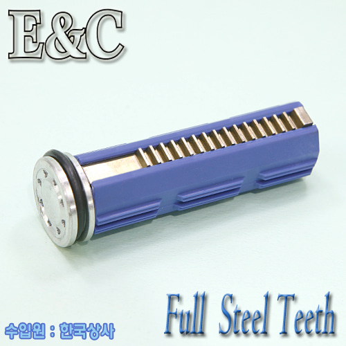 E&C Full Steel Teeth Piston Set