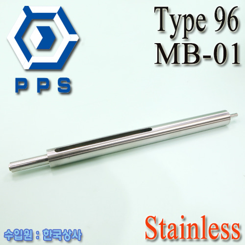 Type96 Stainless Cylinder