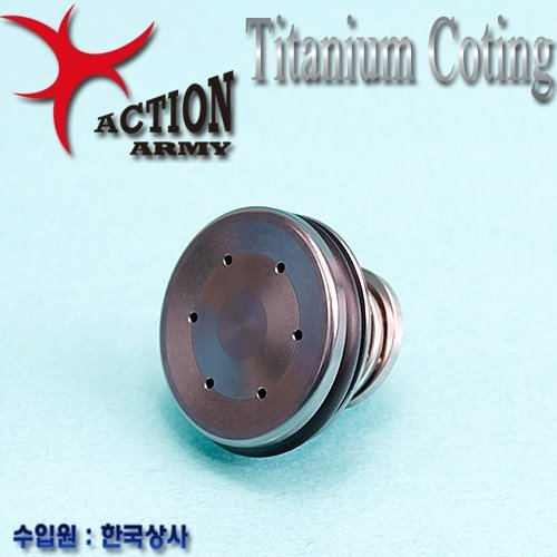 7075 CNC Piston Head / Titanium Coting