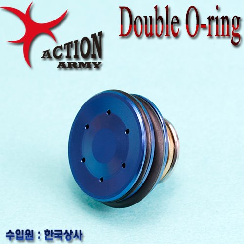 7075 CNC Piston Head / Double O-ring