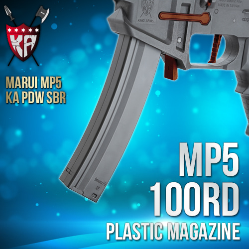 MP5 Plastic Magazine / 100 Rds